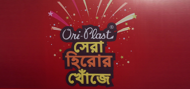 Oriplast in Search of The Best Hero